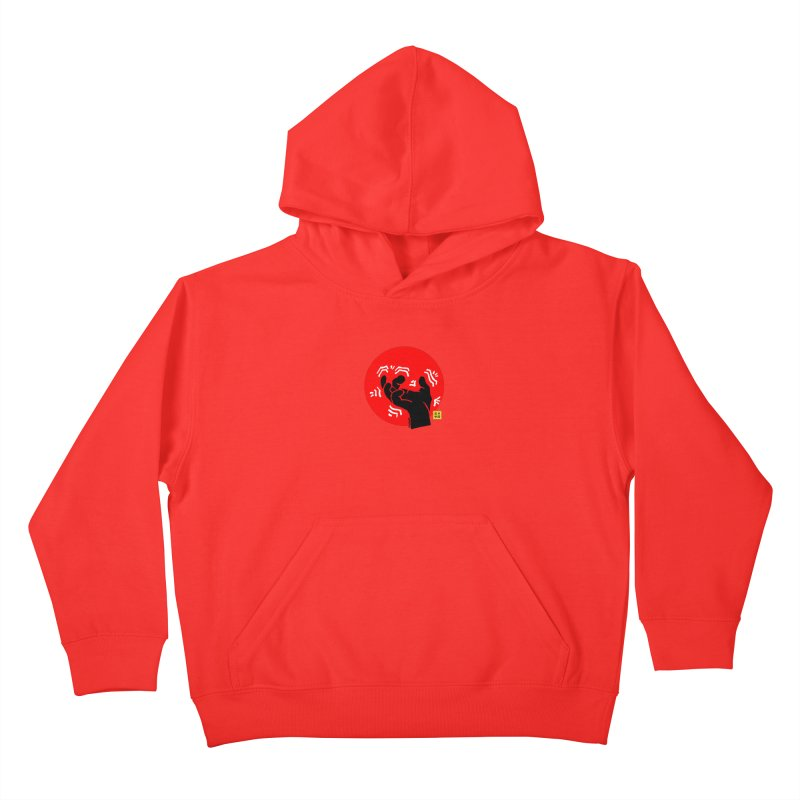 Savage Hand w Sun, black Kids Pullover Hoody by The Martial Arts Academy's Store