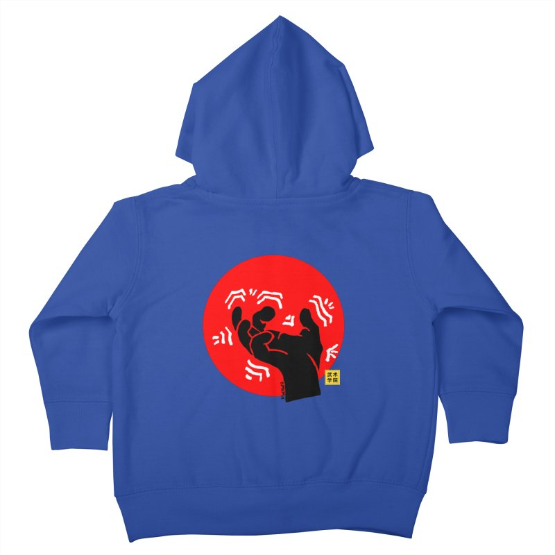 Savage Hand w Sun, black Kids Toddler Zip-Up Hoody by The Martial Arts Academy's Store