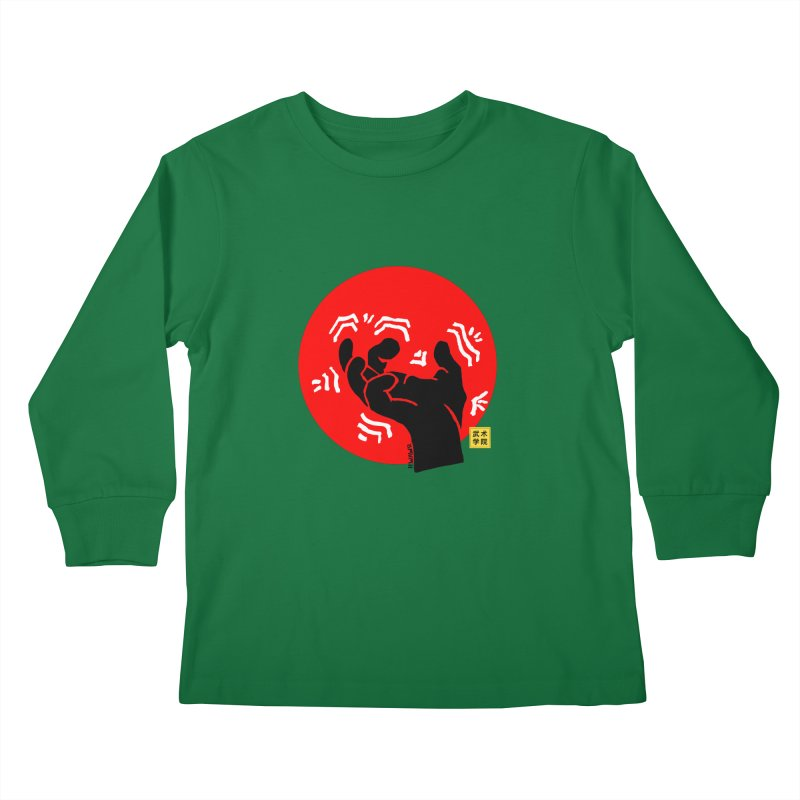Savage Hand w Sun, black Kids Longsleeve T-Shirt by The Martial Arts Academy's Store