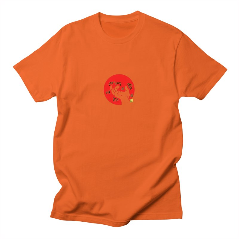 Savage Hand w Sun, Transparent + Yellow Details Women's T-Shirt by The Martial Arts Academy's Store