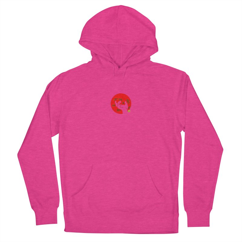 Savage Hand w Sun, Transparent + Yellow Details Women's Pullover Hoody by The Martial Arts Academy's Store