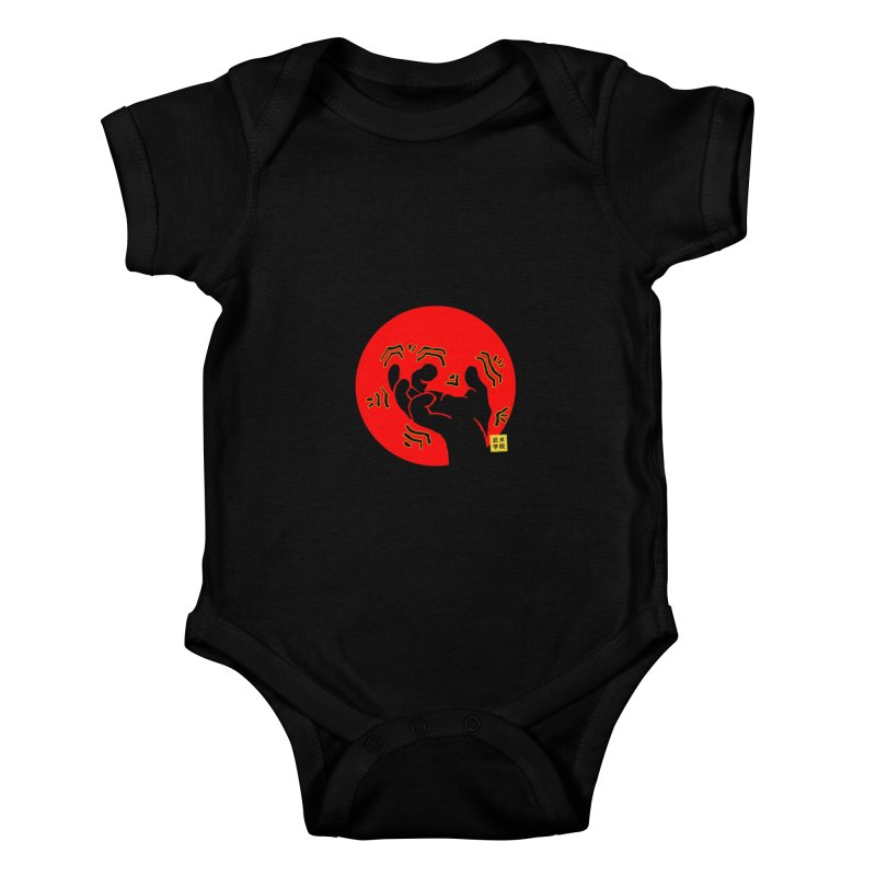 Savage Hand w Sun, Transparent + Yellow Details Kids Baby Bodysuit by The Martial Arts Academy's Store