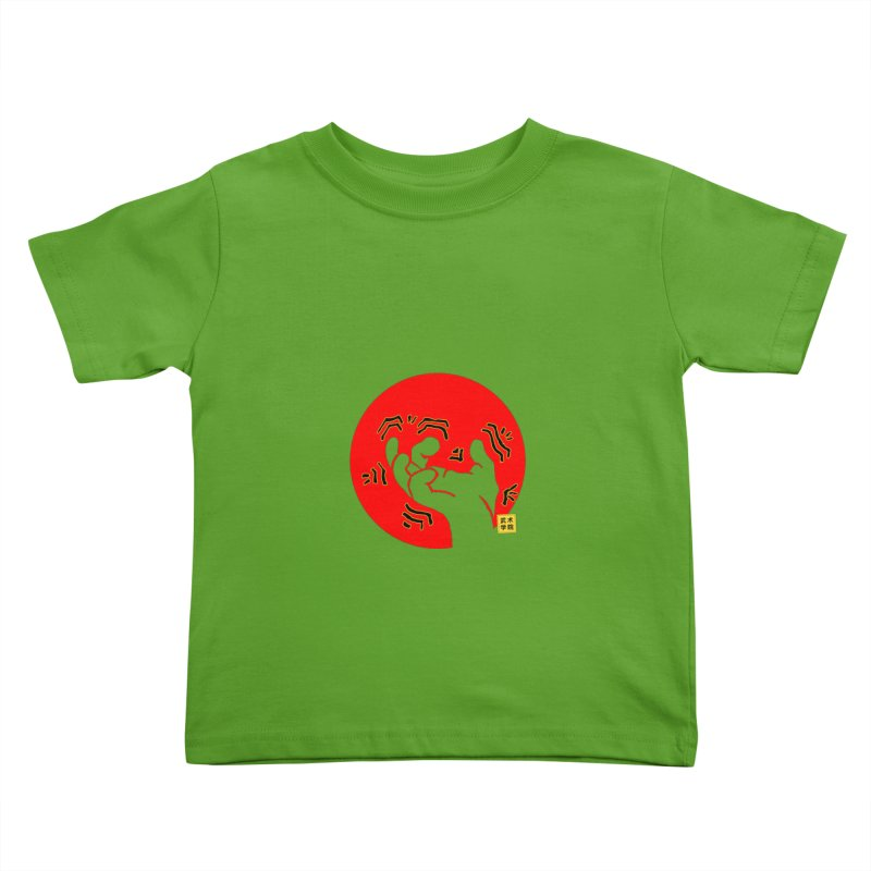 Savage Hand w Sun, Transparent + Yellow Details Kids Toddler T-Shirt by The Martial Arts Academy's Store