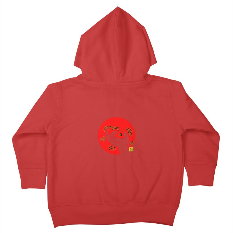 Savage Hand w Sun, Transparent + Yellow Details Kids Toddler Zip-Up Hoody by The Martial Arts Academy's Store