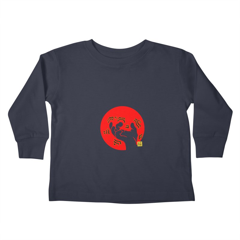 Savage Hand w Sun, Transparent + Yellow Details Kids Toddler Longsleeve T-Shirt by The Martial Arts Academy's Store