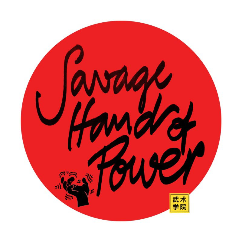 Savage Hand, Script Men's V-Neck by The Martial Arts Academy's Store