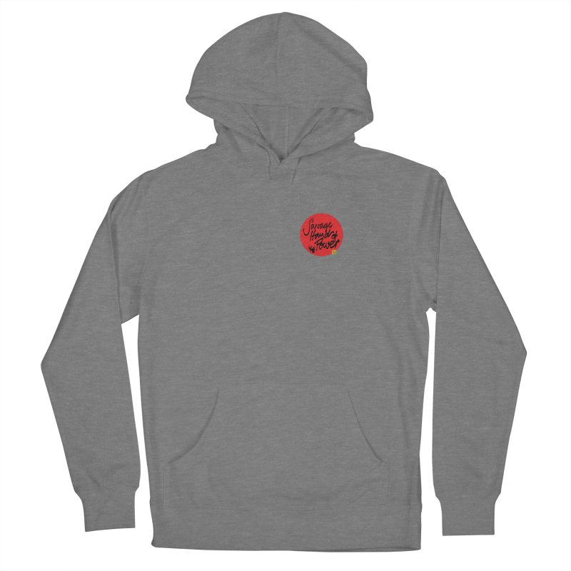 Savage Hand, Script Women's Pullover Hoody by The Martial Arts Academy's Store
