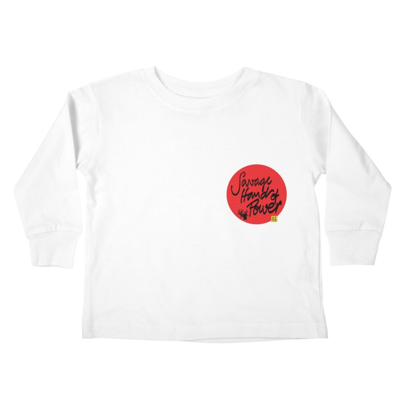 Savage Hand, Script Kids Toddler Longsleeve T-Shirt by The Martial Arts Academy's Store
