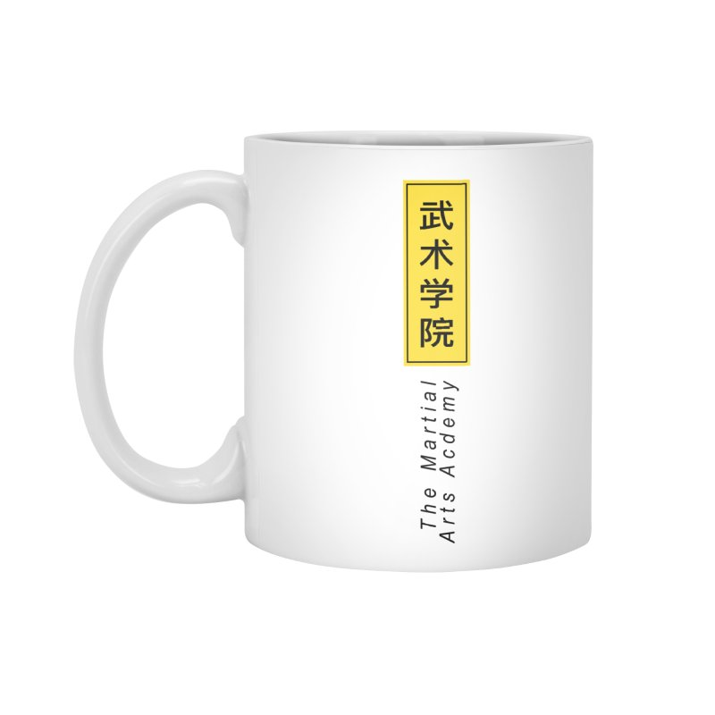Logo Vertical Accessories Standard Mug by The Martial Arts Academy's Store