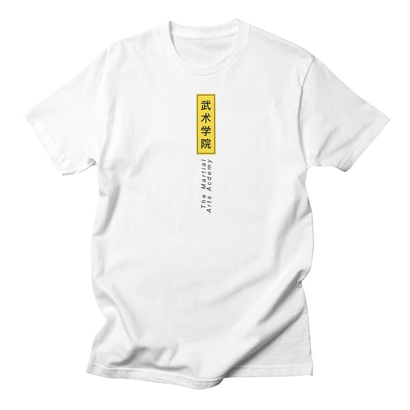 Logo Vertical in Men's Regular T-Shirt White by The Martial Arts Academy's Store