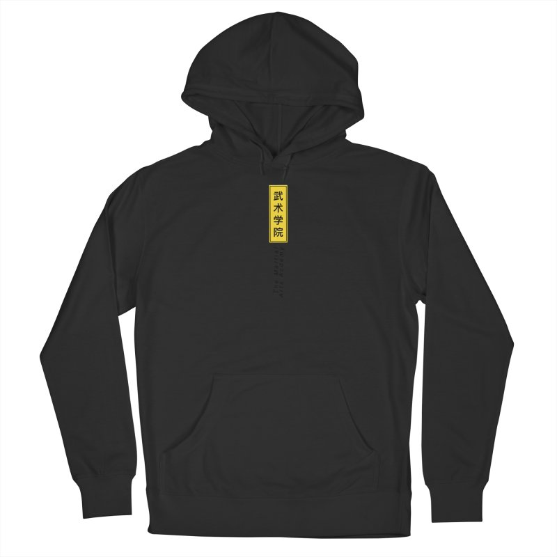 Logo Vertical Women's Pullover Hoody by The Martial Arts Academy's Store