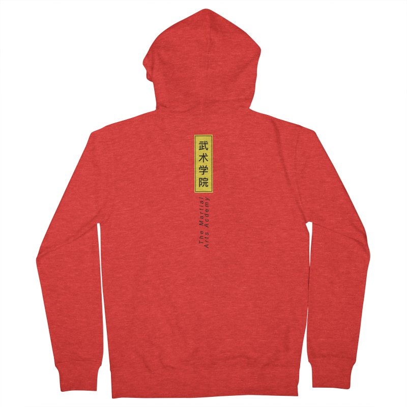 Logo Vertical Men's Zip-Up Hoody by The Martial Arts Academy's Store