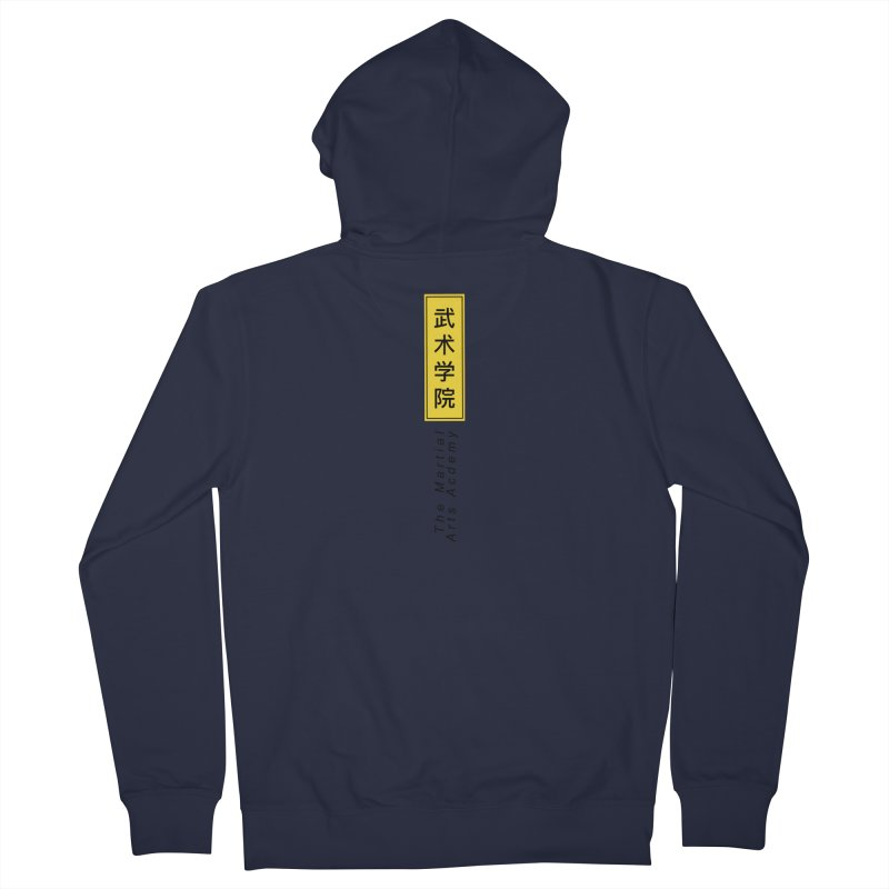Logo Vertical Men's French Terry Zip-Up Hoody by The Martial Arts Academy's Store