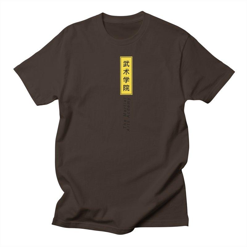 Logo Vertical Men's Regular T-Shirt by The Martial Arts Academy's Store