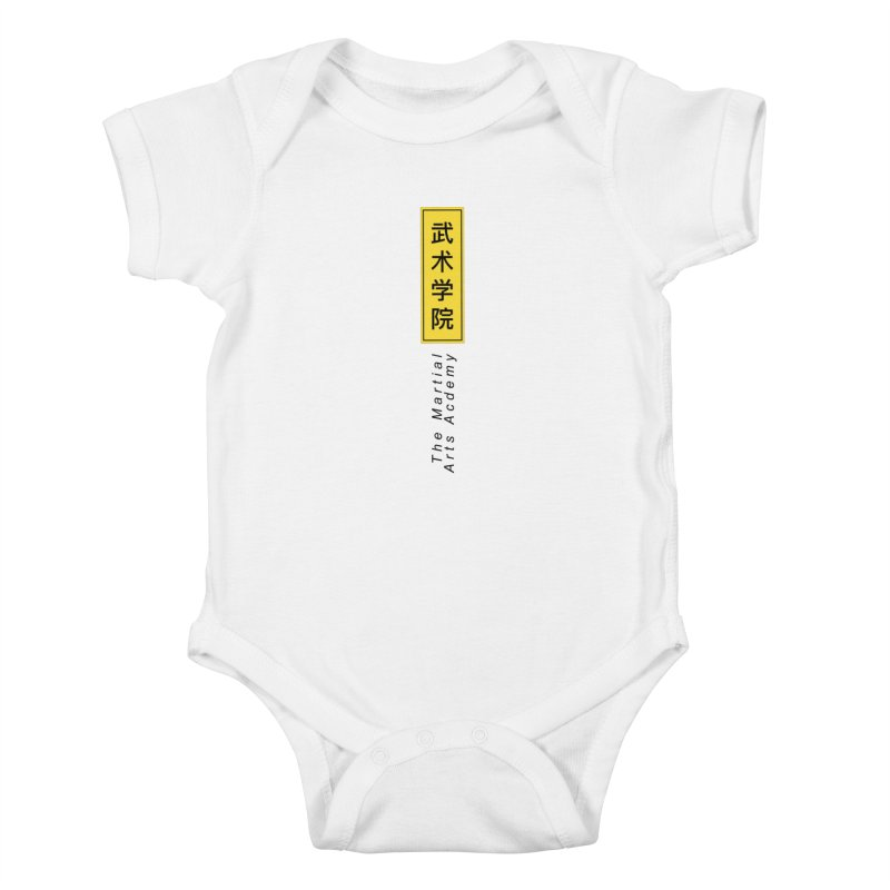 Logo Vertical Kids Baby Bodysuit by The Martial Arts Academy's Store