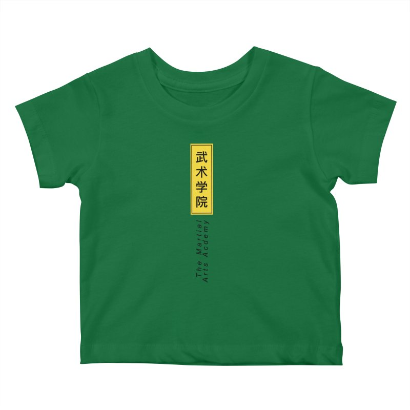 Logo Vertical Kids Baby T-Shirt by The Martial Arts Academy's Store