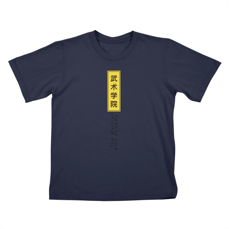 Logo Vertical Kids T-Shirt by The Martial Arts Academy's Store