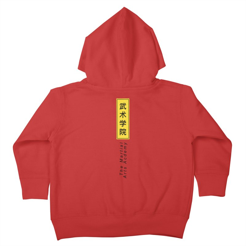 Logo Vertical Kids Toddler Zip-Up Hoody by The Martial Arts Academy's Store