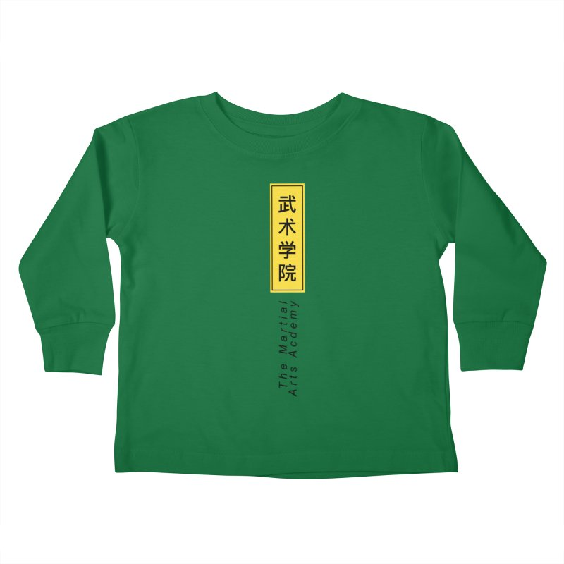 Logo Vertical Kids Toddler Longsleeve T-Shirt by The Martial Arts Academy's Store