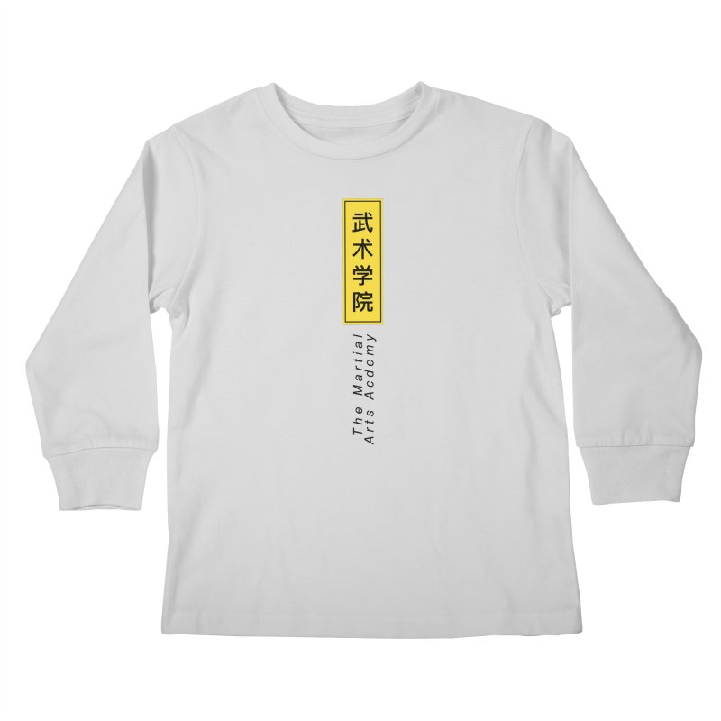 Logo Vertical Kids Longsleeve T-Shirt by The Martial Arts Academy's Store