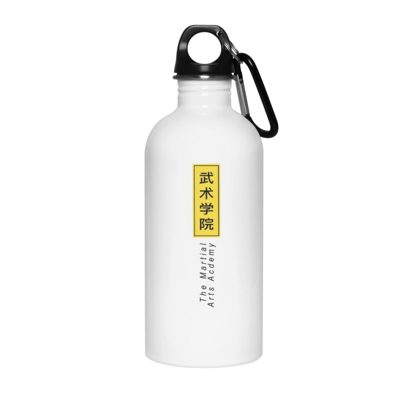 Logo Vertical Accessories Water Bottle by The Martial Arts Academy's Store