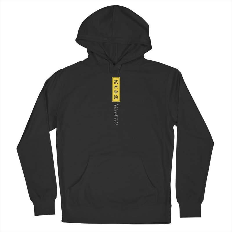 Logo Vert, white Women's Pullover Hoody by The Martial Arts Academy's Store