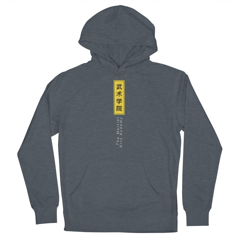 Logo Vert, white Women's French Terry Pullover Hoody by The Martial Arts Academy's Store