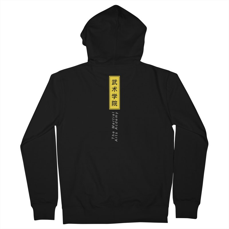 Logo Vert, white Women's French Terry Zip-Up Hoody by The Martial Arts Academy's Store