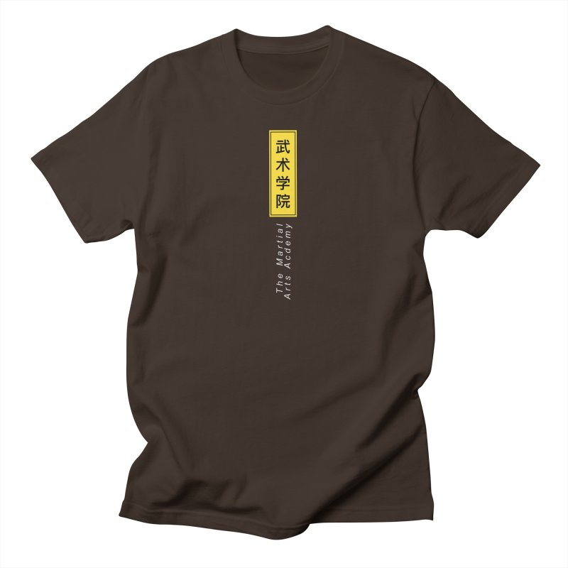 Logo Vert, white Men's T-Shirt by The Martial Arts Academy's Store
