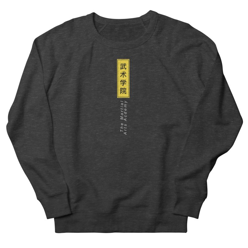 Logo Vert, white Women's French Terry Sweatshirt by The Martial Arts Academy's Store