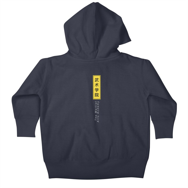 Logo Vert, white Kids Baby Zip-Up Hoody by The Martial Arts Academy's Store