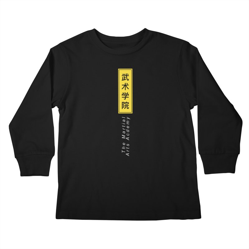 Logo Vert, white Kids Longsleeve T-Shirt by The Martial Arts Academy's Store