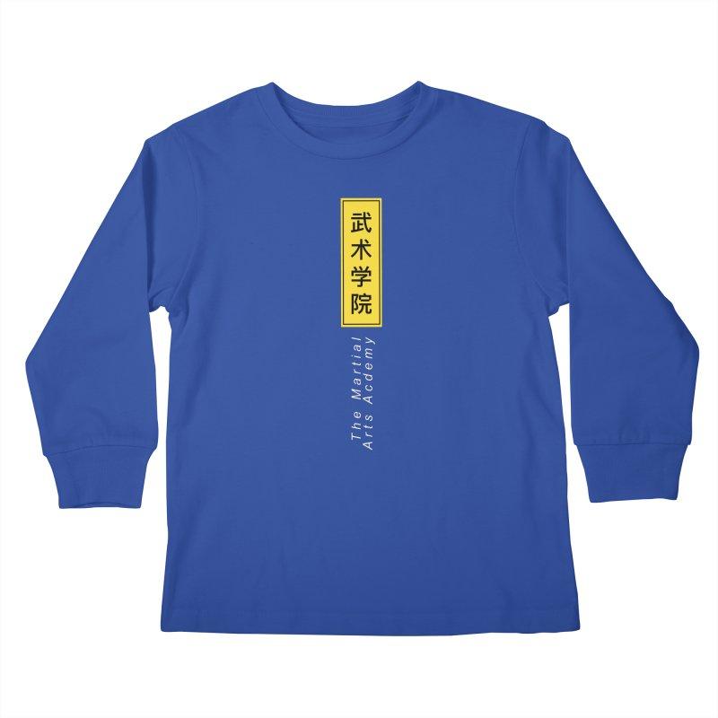 Logo Vert, white Kids Longsleeve T-Shirt by The Martial Arts Academy's Store