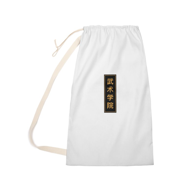 Vert Logo, reversed Accessories Laundry Bag Bag by The Martial Arts Academy's Store
