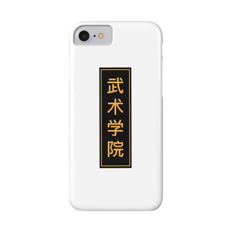 Vert Logo, reversed Accessories Phone Case by The Martial Arts Academy's Store