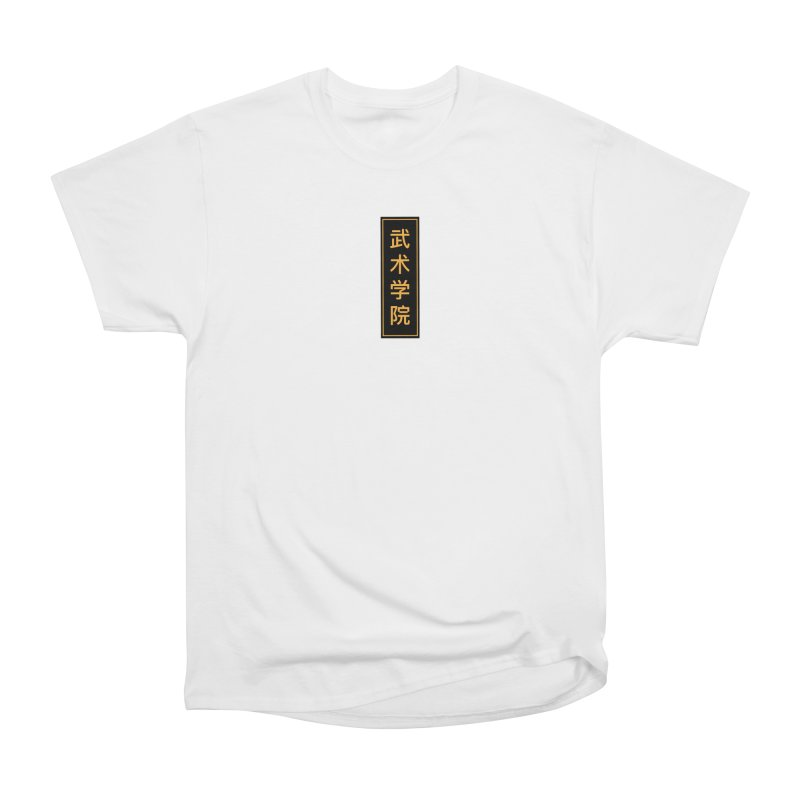 Vert Logo, reversed Women's T-Shirt by The Martial Arts Academy's Store