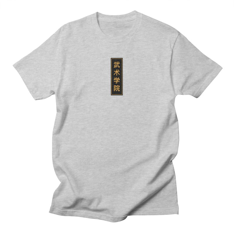 Vert Logo, reversed Men's T-Shirt by The Martial Arts Academy's Store