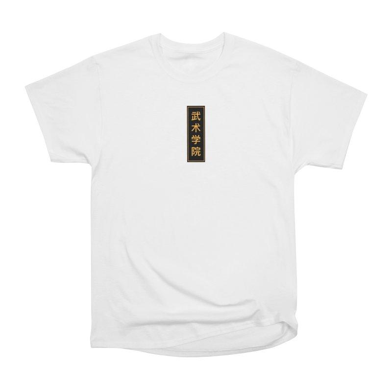 Vert Logo, reversed Men's Heavyweight T-Shirt by The Martial Arts Academy's Store