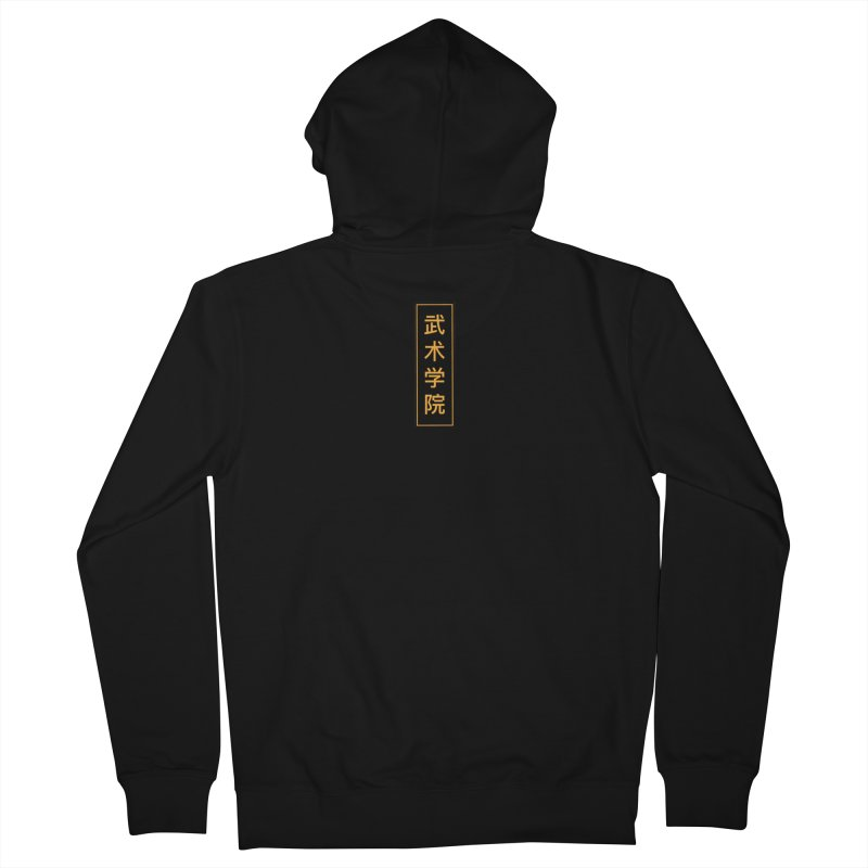 Vert Logo, reversed Men's French Terry Zip-Up Hoody by The Martial Arts Academy's Store