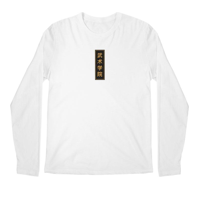 Vert Logo, reversed Men's Longsleeve T-Shirt by The Martial Arts Academy's Store