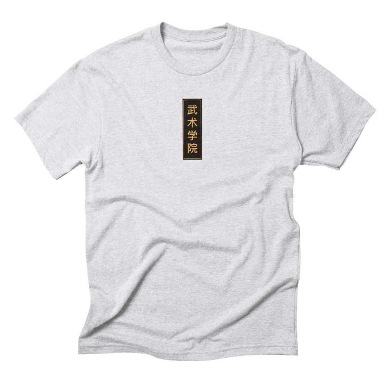 Vert Logo, reversed Men's Triblend T-Shirt by The Martial Arts Academy's Store