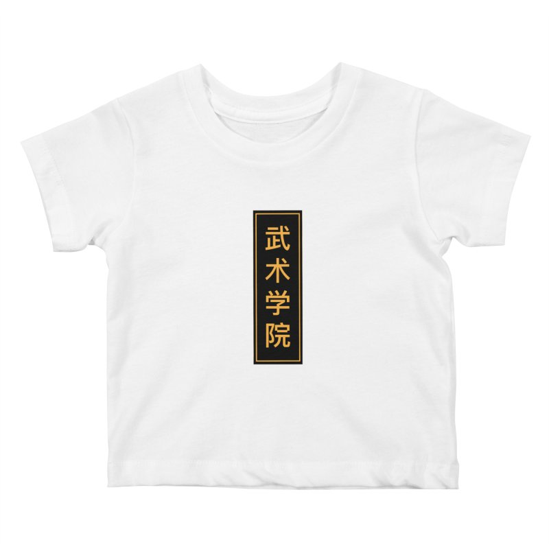 Vert Logo, reversed Kids Baby T-Shirt by The Martial Arts Academy's Store