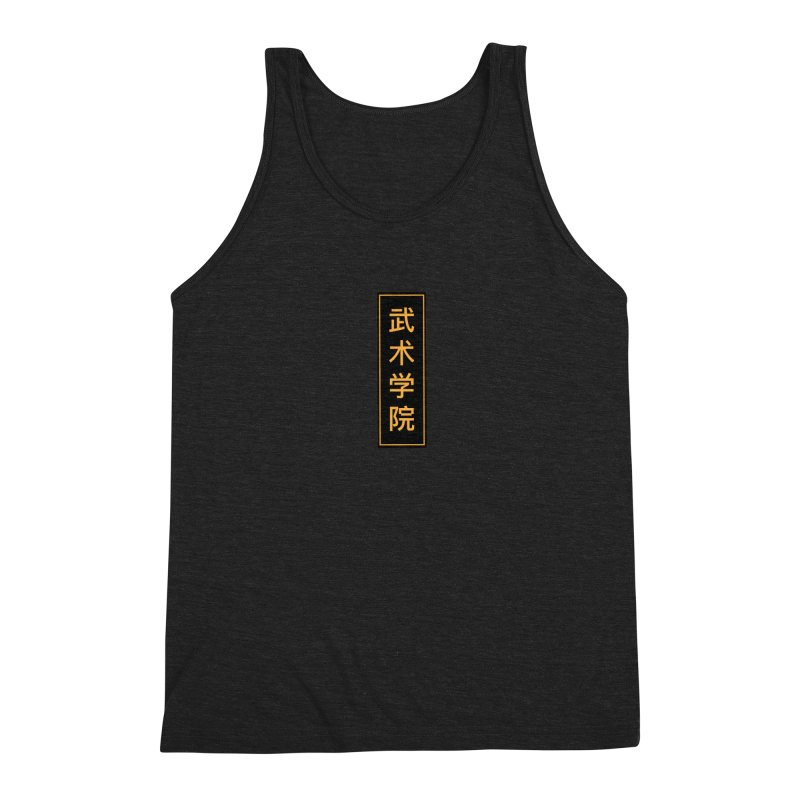 Vert Logo, reversed Men's Tank by The Martial Arts Academy's Store