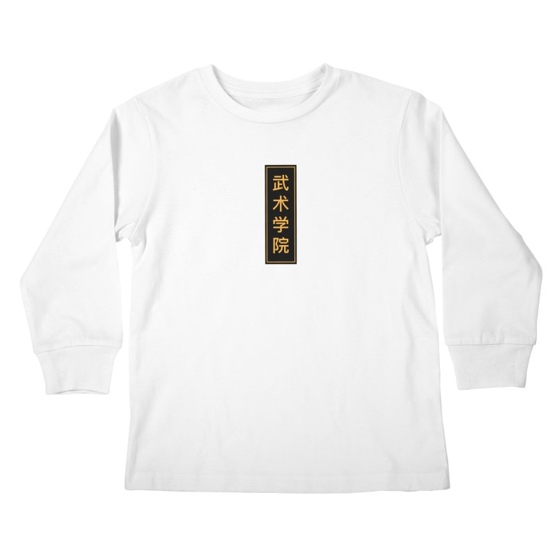 Vert Logo, reversed Kids Longsleeve T-Shirt by The Martial Arts Academy's Store
