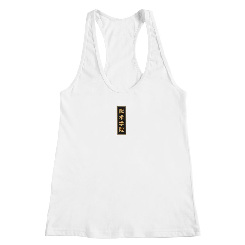 Vert Logo, reversed Women's Racerback Tank by The Martial Arts Academy's Store