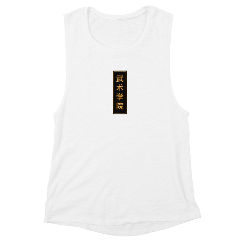 Vert Logo, reversed Women's Muscle Tank by The Martial Arts Academy's Store