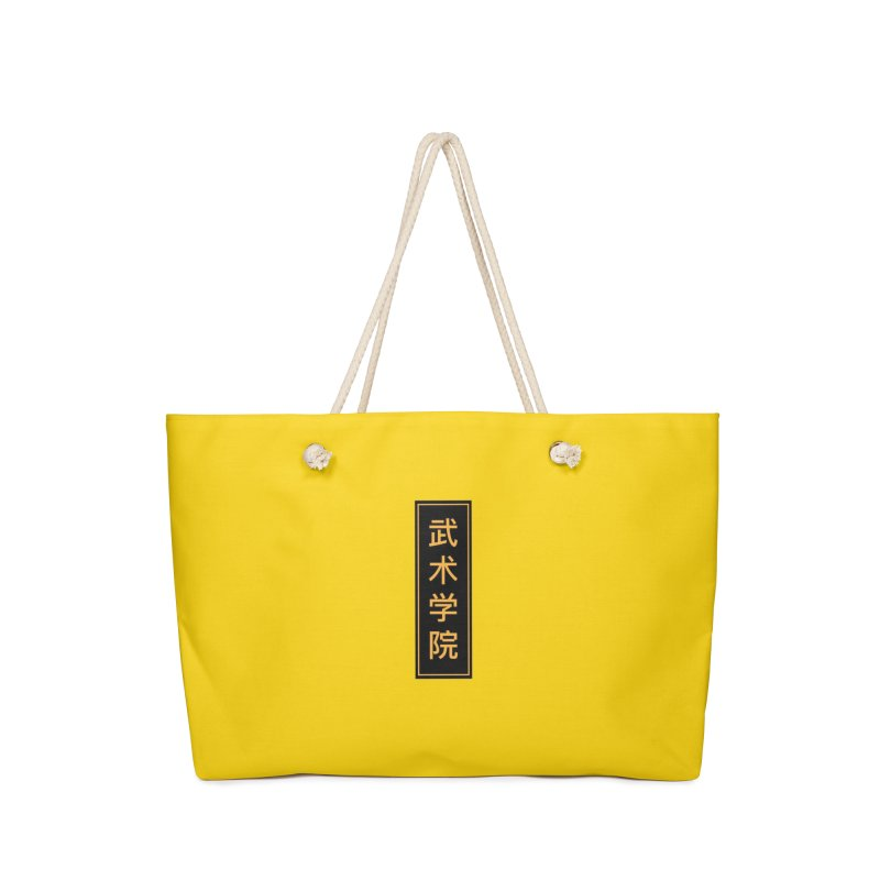 Vert Logo, reversed Accessories Bag by The Martial Arts Academy's Store