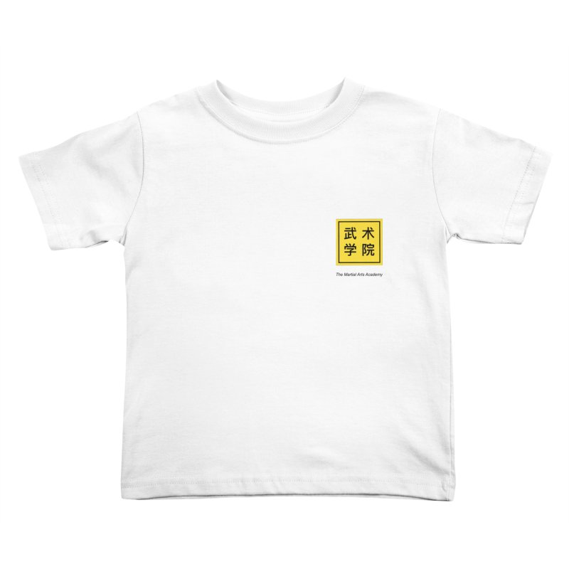 LogoSquare Black Type Kids Toddler T-Shirt by The Martial Arts Academy's Store