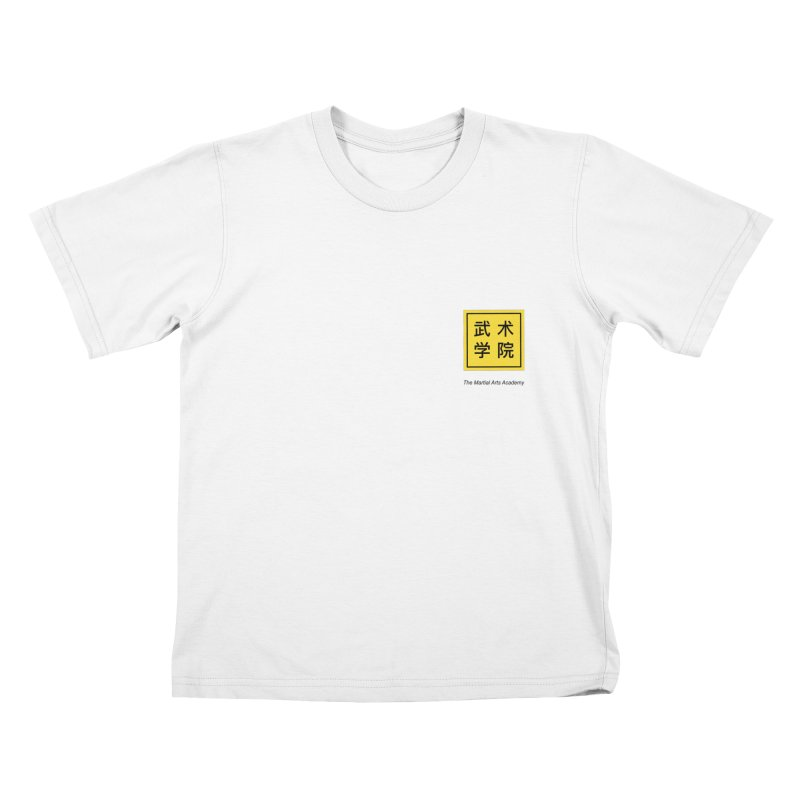 LogoSquare Black Type in Kids T-Shirt White by The Martial Arts Academy's Store