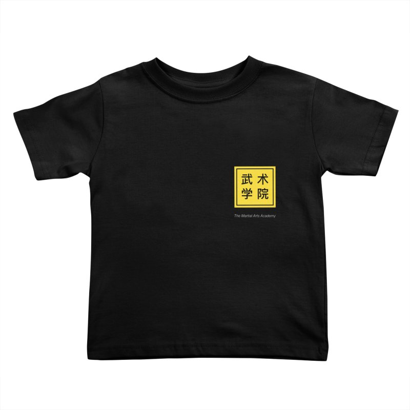Logo Square White Type Kids Toddler T-Shirt by The Martial Arts Academy's Store